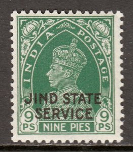 India (Jind) - Scott #O56 - MH - SCV $2.50