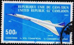 Cameroun. 1976 500f. S.G.768 Fine Used