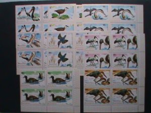 RWANDA-1975 SC# 652-9-BEAUTIFUL LOVELY AFRICAN BIRDS -MNH BLOCK SET VERY FINE