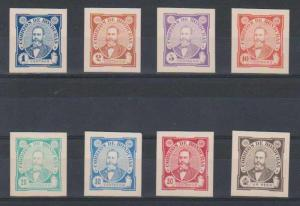 HONDURAS 1896 ARIAS Sc 95-102 FULL SET IMPERF PROOFS