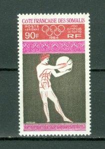 SOMALI COAST OLYMPICS #C35...MNH...$11.00