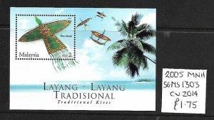 Malaysia MNH S/S 1303 Traditional Kites 2005