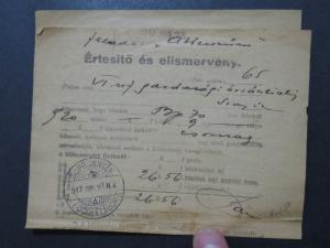 Hungary 1917 POW Parcel Card to UK / Folded / Side Tears - Z10028