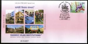 India 2017 Vagdevi Vilas Institution Education Special Cover # 18426