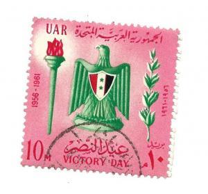 United Arab Emirates 1961 - U - Scott #541