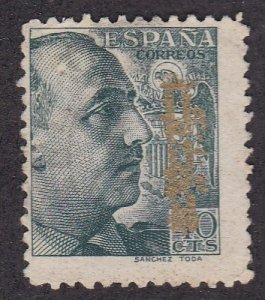 Spain # 675f, General Franco with Scarce Malaga Overprint, unused