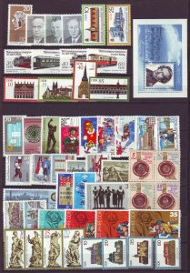 Z764 JLstamps various 1984 germany DDR with sets mnh #2389-up
