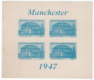 (I.B) Cinderella Collection : National Stamp Exhibition (Manchester 1947)