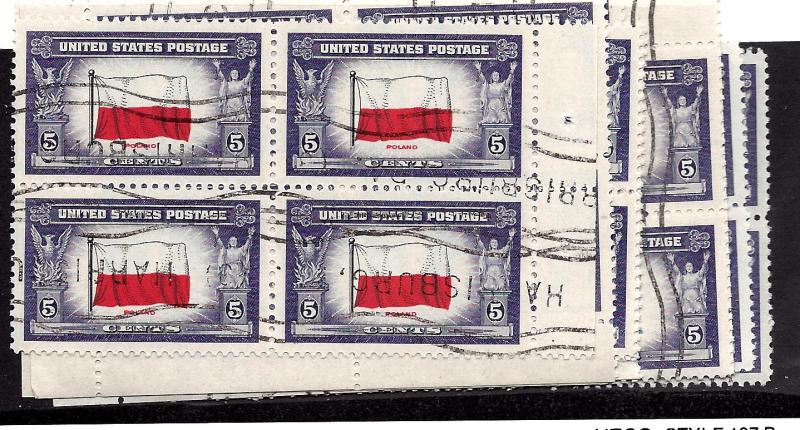 909-21 Used... Set of Blocks of 4... SCV $13.00