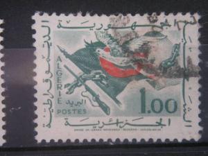 ALGERIA, 1963, used 1f, Flag, Rifle Scott 300
