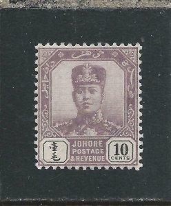JOHORE 1904-10 10c DULL PURPLE & BLACK CHALKY PAPER MM SG 67a CAT £120
