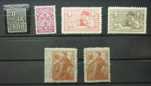 Yugoslavia Croatia Serbia Nice Selection-Early Better Poster Charity Stamps  C6