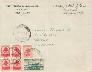 Lebanon Liban 1950  cover From Tripoli to Beirut