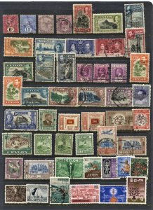 STAMP STATION Ceylon #50 Mint / Used Stamps - Unchecked