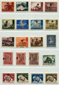 YUGOSLAVIA 1945 MOSTAR LOCALS BOSNIA EXTREMELY RARE 1-20 PERFECT MNH CERTIFICATE