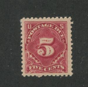 1917 US Postage Due Stamp #J64 Mint Never Hinged Very Fine