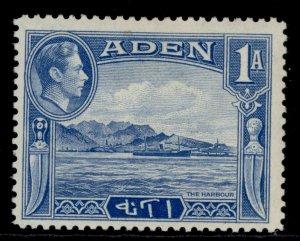 ADEN GVI SG18, 1a pale blue, M MINT.