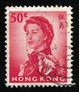 1962, Queen Elizabeth II, Hong Kong, 50c (T-9442)