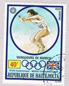 Burkina Faso C110 Used Gold medal Pentathalon 1972 (BP47505)