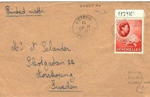 SEYCHELLES KGVI Cover 15c Sheet Number Printed Matter Rate Sweden 1951 PB314
