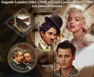 Mali Auguste and Luis Lumiere Cinema Fathers Sov. Sheet of 2 Stamps MNH