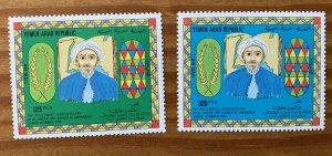 Yemen 1982 Hamadani Birthday, MNH.  Scott C67-C68, CV $4.50,  Mi 1666-1667