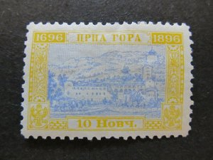 A5P23F40 Montenegro 1896 10n mh*