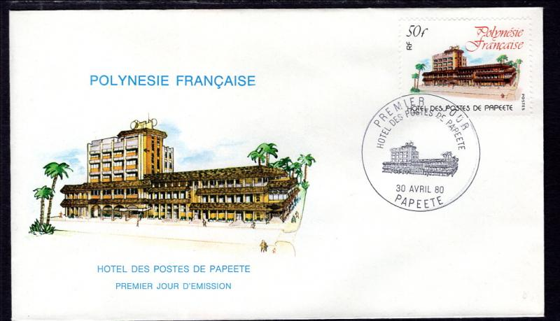 French Polynesia 333 Architecture U/A FDC