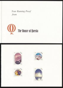 VANUATU 1989 Anniversary of Moon Landing set IMPERF Printer's Card RARE!