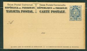 Paraguay H & G # 8, pse postal card, unused, issued 1884