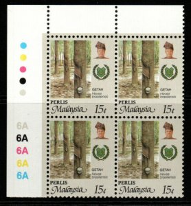 MALAYA PERLIS SG77 1986 15c AGRICULTURAL PRODUCTS BLOCK OF 4 MNH