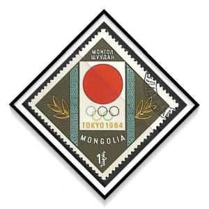 Mongolia #358 Olympics CTO
