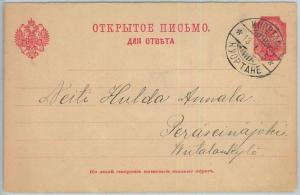 66713 - FINLAND - Postal History - POSTAL STATIONERY CARD  from KUORTANE 1905