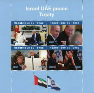 Chad Donald Trump Stamps 2020 MNH Israel UAE Peace Treaty Netanyahu 4v M/S