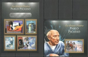 CA666 2013 CENTRAL AFRICA ART FAMOUS PAINTINGS PABLO PICASSO KB+BL MNH