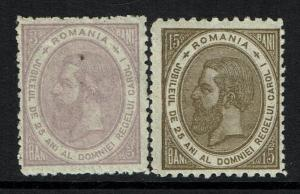 Romania SC# 109 and 112, Mint Lightly Hinged, 112 tiny pinhole - Lot 062117