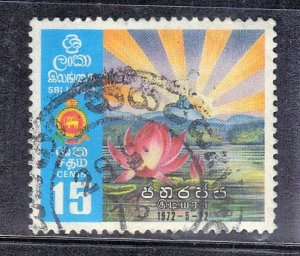 SRI LANKA SC# 470  **USED**  1972   SEE SCAN