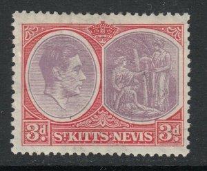 St. Kitts-Nevis, Sc 84a (SG 73), MHR