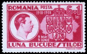 Romania Scott B82 (1938) Mint LH VF B