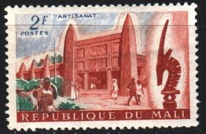 Mali. 1961. 32 from the series. Museum building. MLH.