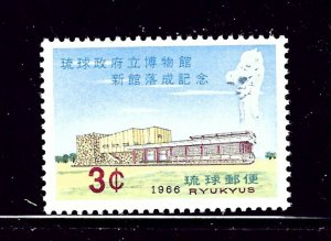 Ryukyu Is 148 MNH 1966 issue