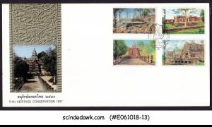 THAILAND - 1997 THAI HERITAGE CONSERVATION - 4V FDC
