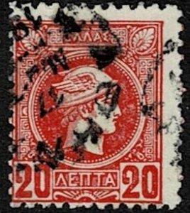 1889 Greece Scott Catalog Number 111 Used