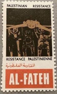 Judaica Jewish Arab Conflict. Old Label. Palestine Al Fateh. Martirdrom