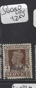 INDIA PATIALA   (PP0807B)  KGVI    4A SERVICE  SG O80   VFU