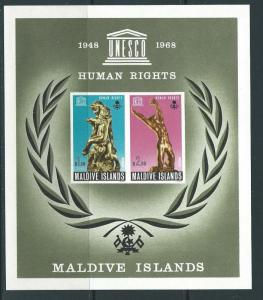 MALDIVE ISLANDS SGMS304 1969 U.N.E.S.C.O MNH