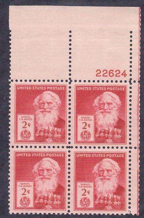 MALACK 890 F-VF OG NH (or better) Plate Block of 4 (..MORE.. pbs890