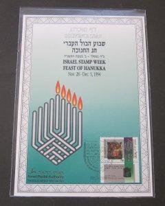 Israel 1994 Festival of HANUKKAH Souvenir Left