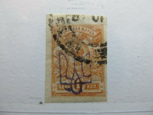 Ukraine Russian Stamp Trident optd in violet 1918 1k Imperf Fine used A5P9