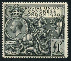 SG438 1929 One Pound PUC U/M